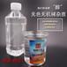 7号工业级白油供应商厂家直销产品白油用途
