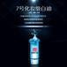益駿石化是優質白油供應商銷售7號化妝級白油價格實惠