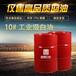 厂家促销10号工业级白油/耐黄耐高温/白油的作用是什么