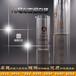 供應茂名石化10號化妝級白油/無色、無味、透明/白油用途