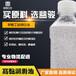 32号工业级白油优质供应商益骏石化值得信赖