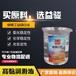 68號工業級白油/無色透明/茂名石化/廠家直銷