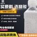 供应茂名石化100号工业级白油/益骏石化值得信赖的白油供应商