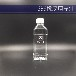 供應茂名石化SBS橡膠填充油/無色透明/值得信賴