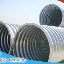 供应法兰式镀锌波纹涵管拼装波纹管厂家4米防腐桥梁排水金属波纹管