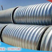 供应整装公路波纹涵管拼装波纹管厂家防洪排水排水金属波纹管
