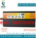 天津24V转220V逆变器批发,天津太阳能逆变器专卖