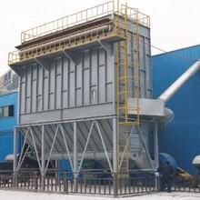 脉冲布袋除尘器生产厂家除尘效率高山东绿水蓝天