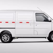 广州新能源汽车哪里买,到广州电动邦图片