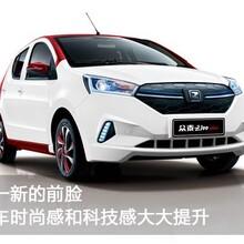 广州众泰新能源汽车众泰云100plus图片