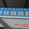 章丘市合利经营部出售回收脚手架