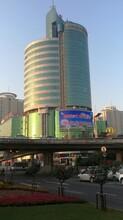 郑州紫荆山商圈百货大楼楼体LED大屏显示屏广告