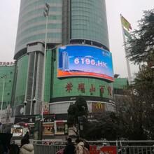 360度传媒-郑州紫荆山广场商圈百货大楼LED户外大屏广告