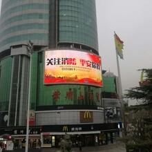 郑州户外LED大屏广告公司-紫荆山百货商圈LED大屏广告