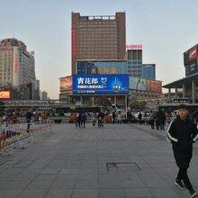 郑州二七广场户外LED大屏广告