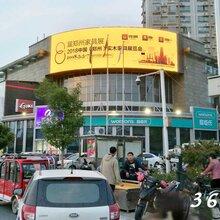 郑州户外LED大屏广告-北环路丰庆路沃美莱购物广场LED屏广告