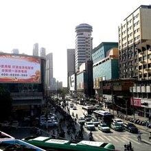 郑州户外LED大屏广告-人民路东太康路光彩市场户外LED大屏广告
