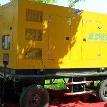 泰州300kw柴油发电机租赁图片