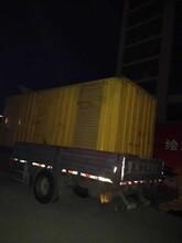 济宁发电机出租操S24小时在线图片