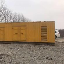 盐城哪里有两百千瓦发电机+怎么联系图片
