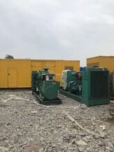 扬州1000千瓦发电机出租\马上获取价格图片