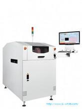 供应朗星新电自动激光刻印机CYR-1A080L