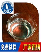 厂家直销922A有机硅胶粘剂,耐火云母带胶水图片