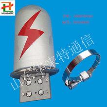 华来特厂家直销新型杆用铝合金接头盒、接续盒、光缆接头盒