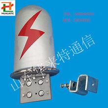 华来特厂家直销新型塔用铝合金接头盒接续盒光缆接头盒铝合金接头盒