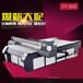 陜西集成墻板uv-2030打印機用途
