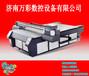 天津集成墻板uv-2030打印機哪里好