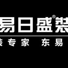 深圳别墅装修_室内设计_全屋整装-深圳东易日盛