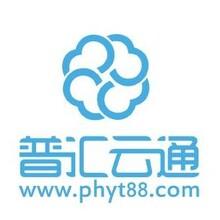 p2p投资理财平台-普汇云通