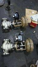 厂家直销CV3000系列气动薄膜式调节阀气动蒸汽调节阀图片