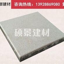 厂家现货批发PC仿石材砖水磨PC砖PC混凝土砖荔枝面仿洞石