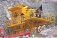 砂石料生产线配置方案