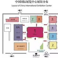 2018中国工艺美术精品高端收藏品展览会