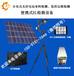 光伏電站發電效率便攜式EL設備組件黑心破片隱裂便攜式EL檢測儀
