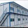 济宁钢结构房彩钢房活动板房