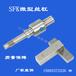 山东劲迈精密机械生产微型滚珠丝杠数码印刷花机专用SFK系列滚珠丝杆