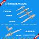 厂家直供超值低价台湾滚珠丝杆TBI滚珠丝杠丝杆螺杆SFK型