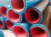 工程用衬胶管道工业衬胶管道衬胶运输管道-洛阳国润管材企业
