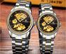 手表厂家手表批发工厂礼品手表定做手表代加工_高端手表生产制造商