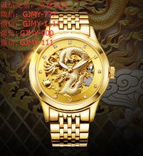 一件代发,手表代理,网店代销,网店货源,网店加盟,手表供应商,精仿手表