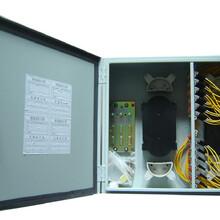 批发48芯光纤分纤箱48芯光纤分线盒