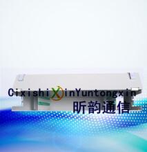 昕韵生产批发24芯冷轧板ODF单元箱图片
