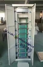 供应288芯ODF光纤配线架免费印字