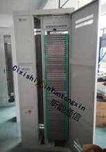 销售576芯ODF光纤配线架