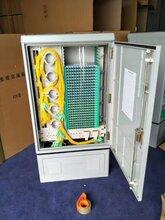 常規288芯電信滿配光纜交接箱