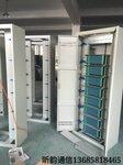 冷轧板材质电信360芯ODF光纤配线架